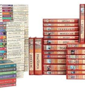 Распродажа книг ДЕШЕВО со склада