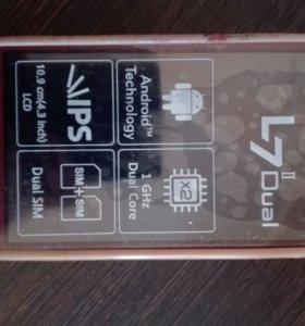 LG-P715