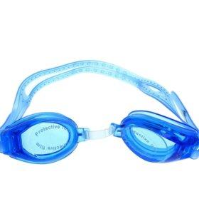 Очки для плавания   Очки для бассейна