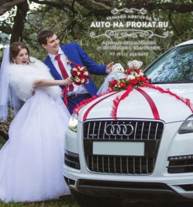 Аренда Audi Q7 с водителем.
