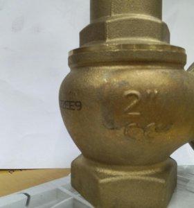 """Or. 1831 2"""" предохранительный клапан"""