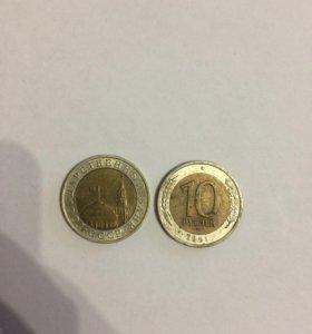Монета 1991 года