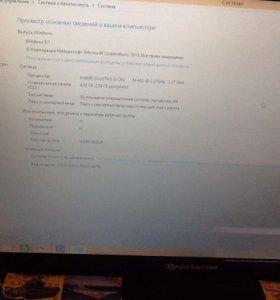 ноутбук i5 4 ядра .17 дюймов Packard Bell TM 86