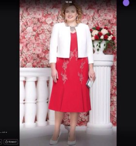 Новое красное платье с бирками(размер 60-164 )