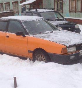 Ауди 80 1991г.в