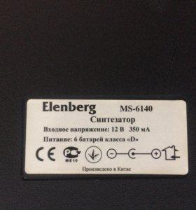 Синтезатор Elenberg ms-6140,