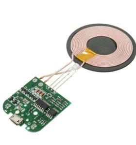 Модуль беспроводной передачи электричества