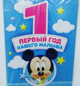 Плакат для новорожденных.