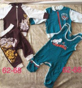 Пакет детской одежды Lucky Child