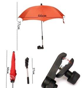 Новый зонт для коляски