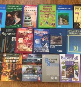 Книги в отличном состоянии. Цена за одну книгу