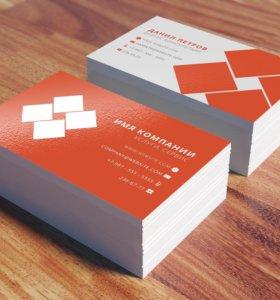 Печать визиток, фото, документов