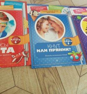 """Книги """"Мир ребенка"""" новые"""