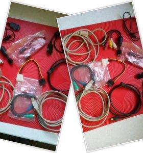 Шнурочки и проводки к компьютеру