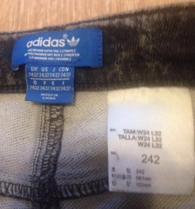 Джинсы 👖 Adidas