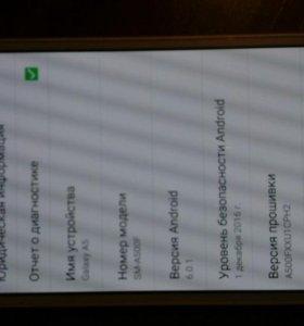 Продам или обменяю телефон Samsung a5