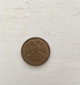 Монета 5 рублей 1992г