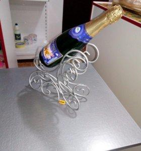 Подставка под шампанское