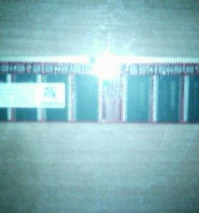 Оперативная память 500