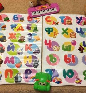 Виниловые наклейки алфавит