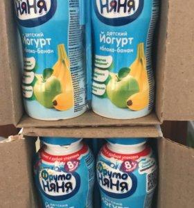 Питьевой йогурт Фрутоняня