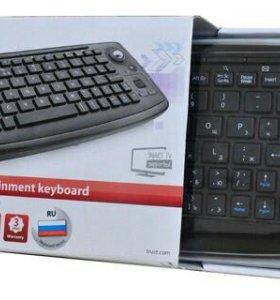 Беспроводная клавиатура Trust