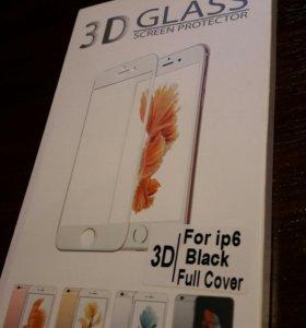 3D стекло iPhone6