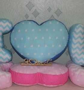 Мягкие подушки