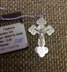Подвеска крестик серебро 925 проба российское