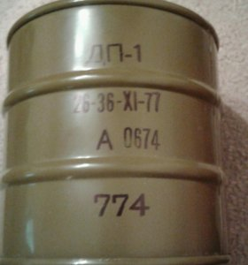 Фильтр от противогаза ДП-1