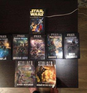 Продам книги stalker и Star Wars