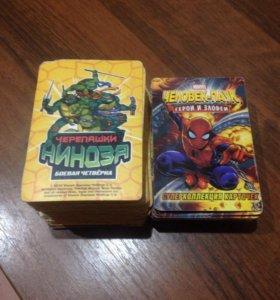 Карточки черепашек ниндзя и человека паука