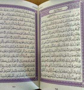 Коран с электронной ручкой последний