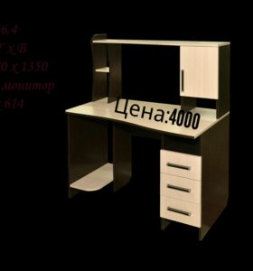 Компьютнрные столы