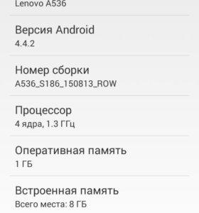 Смартфон Lenovo a536