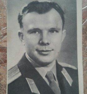 Открытка летчик-космонавт Юрий Гагарин. 1961.