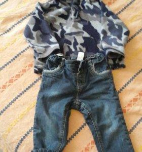 Теплые джинсы и худи на малыша