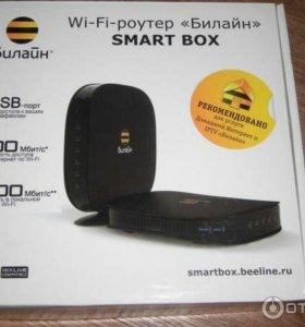 Роутер Wi-Fi для любого провайдера(черный и белый)