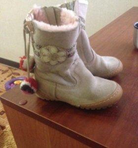 Ботинки зима все натуральное