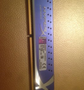 Hyperx Genesis 4Gb DDR3