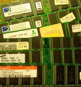 DDR 1 512мб 200 руб шт.