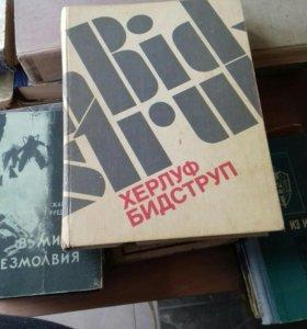 Книги малотиражные