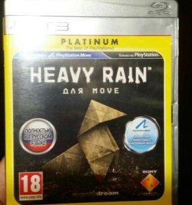 Heavy Rein