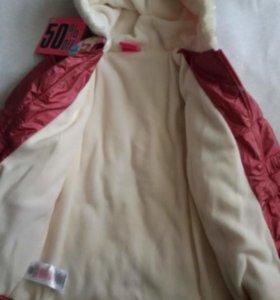 Куртка 7-8лет