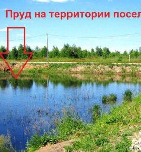 Предлагаю земельный участок 11,54 сот.