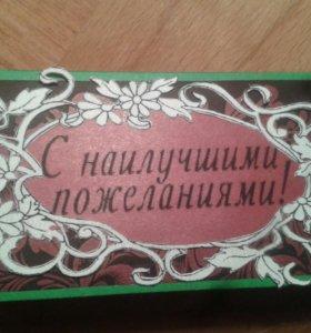 Подарочный конверт, ручная работа