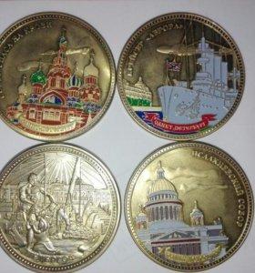 Коллекционные монеты Санкт-Петербург