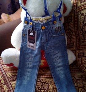 Новые джинсы фирменные и рубашка мини макси