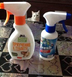 Приучалка к туалету для кошек.Отучалка гадить