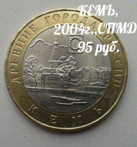 Кемь, 2004г.